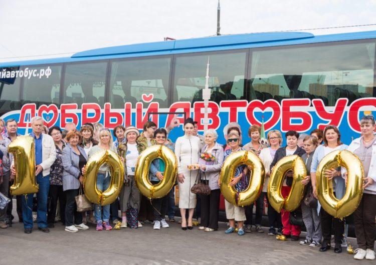 «Добрый автобус» принял стотысячного пассажира