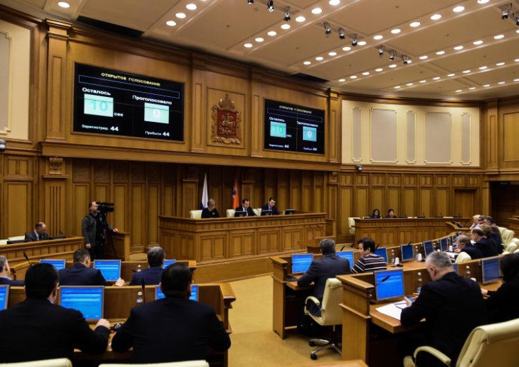 Областной парламент начнёт сессию с социальных законопроектов