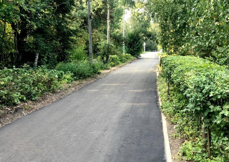 В Одинцово завершили ремонт пяти дорог к двум станциям МЦД