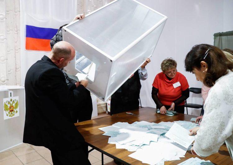 Выборы в Мосгордуму признаны состоявшимися и действительными