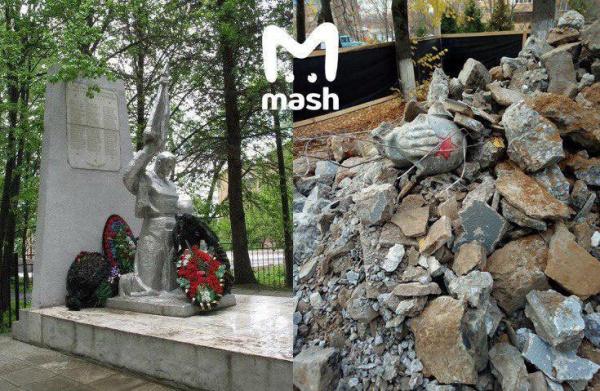 Памятник героям ВОВ в Подмосковье снесли в ходе «реконструкции»