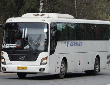Проезд на ряде автобусных маршрутов области станет дешевле
