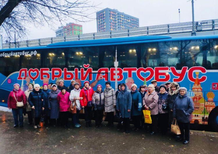 Десять «Добрых автобусов» проекта Сабины Цветковой вышли в рейс в «Ночь искусств»