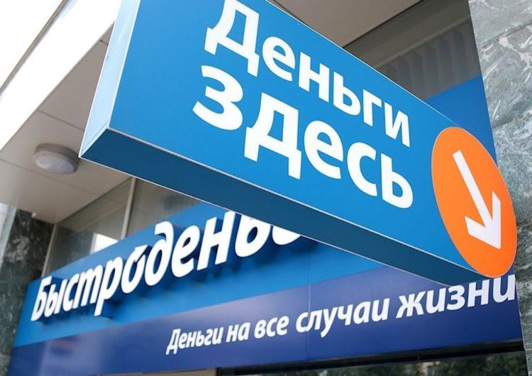 Свыше 80% обманутых микрофинансистами в Москве составили пожилые люди