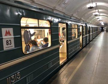 Движение по часовой стрелке на Кольцевой линии метро остановили из-за пассажира на путях