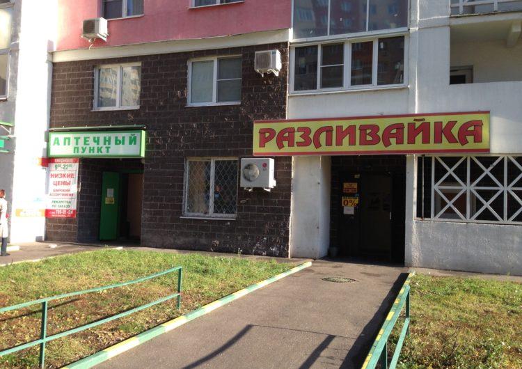 Мособлдума предложила лишить собственников жилья права на запрет «наливаек» в домах