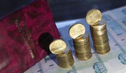 Собянин подписал закон о минимальной пенсии москвича на 2020 год