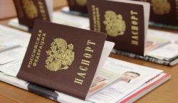 Зарегистрированные от 3 месяцев в Подмосковье граждане РФ смогут выбирать губернатора