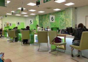 «Зелёный день» Сбербанка станет для москвичей самым выгодным