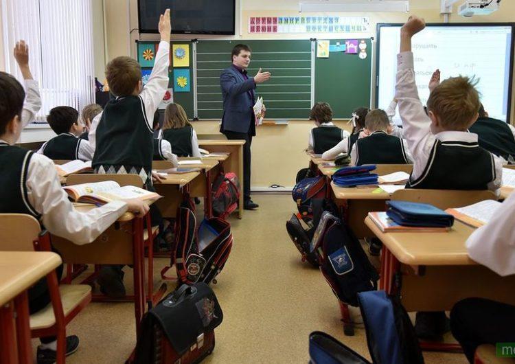 В Подмосковье впервые запустили проект «Бесконфликтная школа»