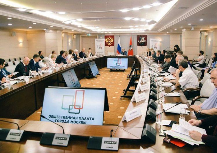 Публичные слушания выявили повышенный интерес к проекту бюджета Москвы на 2020 г.