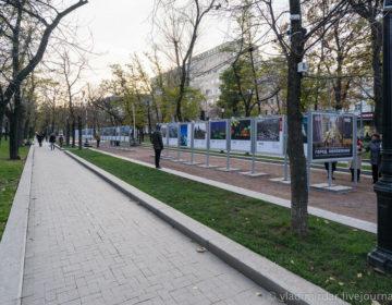 Фотовыставка о благоустройстве столицы откроется на Тверском бульваре