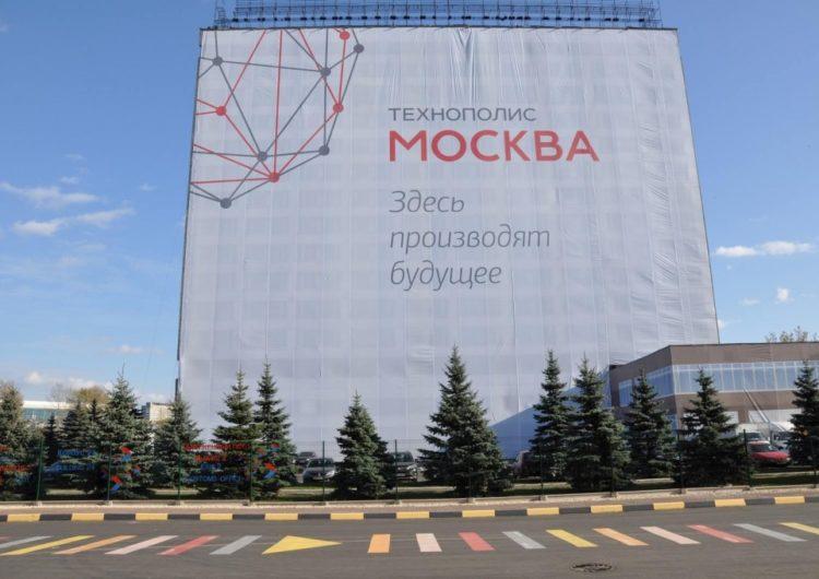 Московский форум молодых инженеров может стать ежегодным