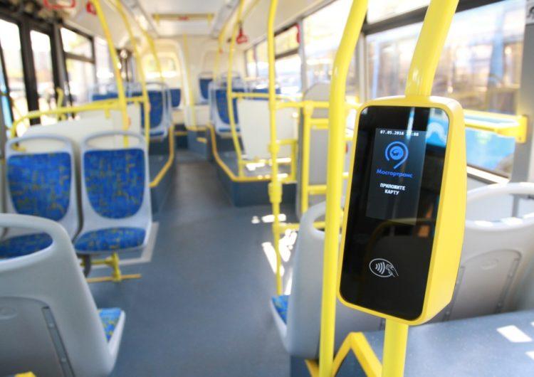 В Москве и области запланировали единую систему оплаты проезда