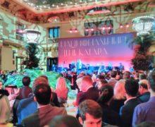 Национальный день Катара, принявшего эстафету ЧМ по футболу, отметили в Москве
