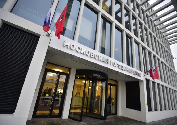 В Мосгордуме не стали менять статус столичного депутата