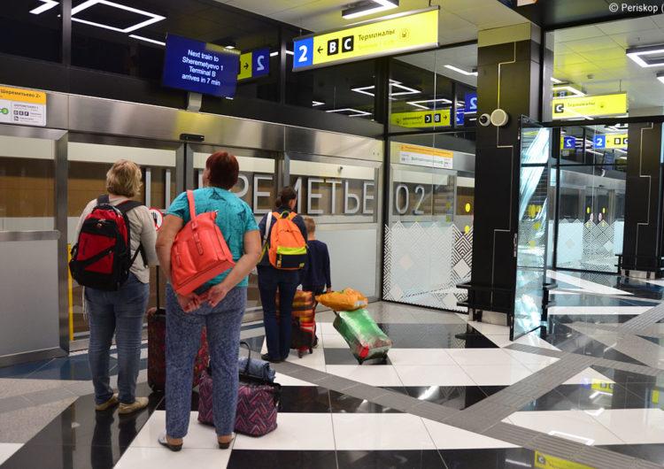 В терминале С в Шереметьево впервые в РФ введут автоматический паспортный контроль