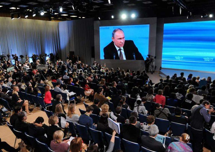 Пресс-конференцию Владимира Путина посмотрели вчера свыше 1,2 млн москвичей