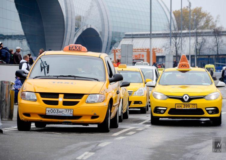В Москве запретили четыре таксомоторные компании