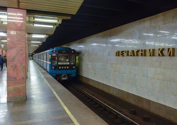 На станции метро «Печатники» задержали пьяного зацепера