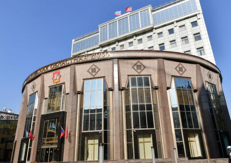 Мособлдума может принять законопроект о запрете продажи снюса в феврале