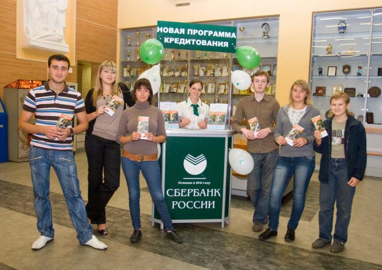 Сбербанк кредитовал обучение московских студентов более чем на 1,1 млрд рублей