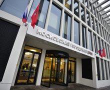 В Мосгордуме обсудили перспективы местного самоуправления