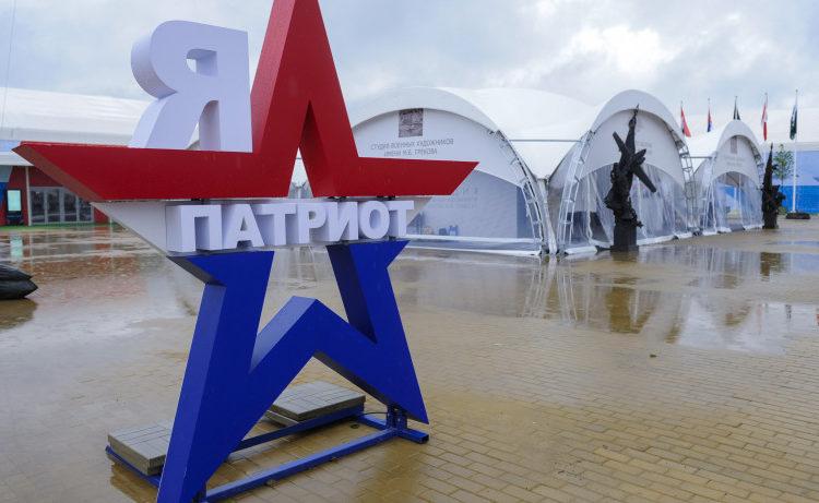 Московская область попала в туристический топ на 23 февраля
