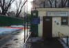 В ЮВАО Москвы возобновили строительство поликлиники центра борьбы с туберкулезом