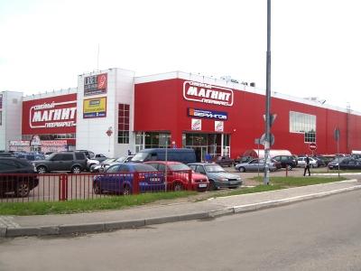 Магазины «Магнит» в Москве и Подмосковье перейдут на круглосуточную доставку