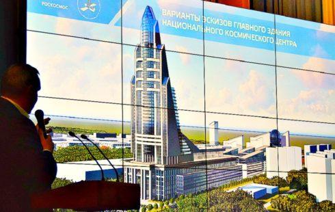 Персональные кабинеты президента и премьер-министра появятся в НКЦ в Москве