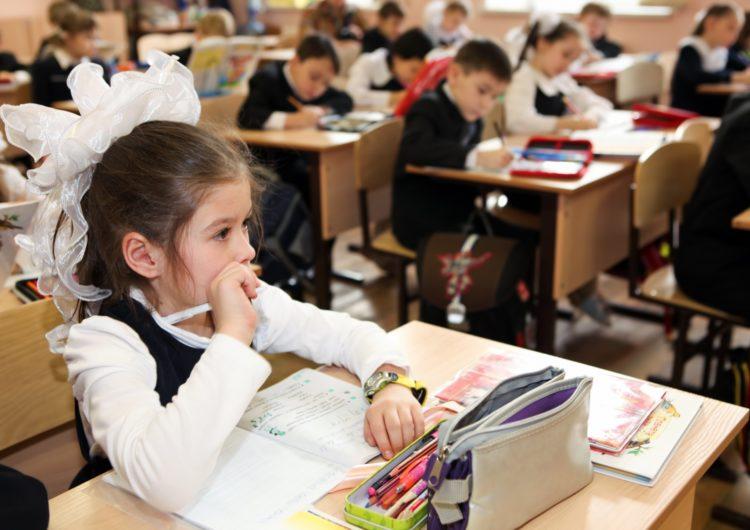 Родители московских школьников смогут узнать вес их оценок