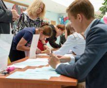Объединение многодетных семей Москвы начало принимать запросы о помощи