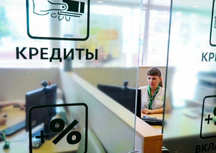 Сбербанк одобрил свыше 500 «нулевых» кредитов на зарплаты