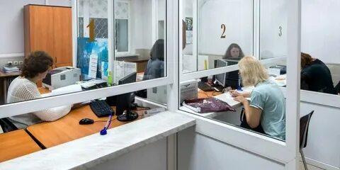 Получение безработными в Москве статуса и выплат станет проще