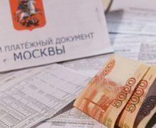 Как может сработать «подушка безопасности» в рамках оплаты ЖКХ в Москве — эксперт