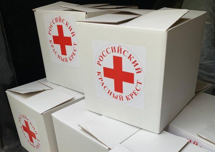 В России ветеранов РКК поздравили с Днем Красного Креста