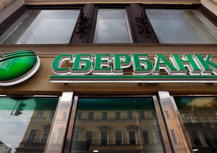 Рынки Москвы могут воспользоваться решениями от Сбербанка при возвращении к обычной работе