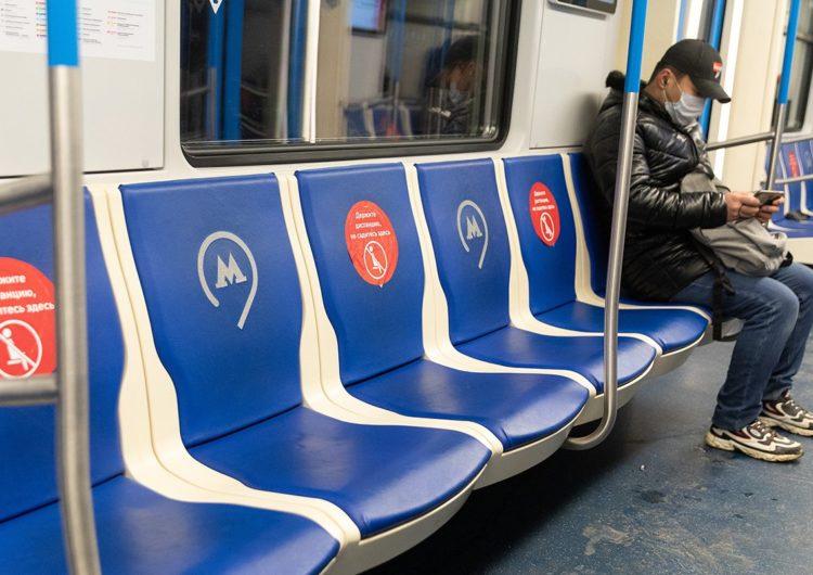 В московском метро предложили пассажирам выбрать имя для чат-бота