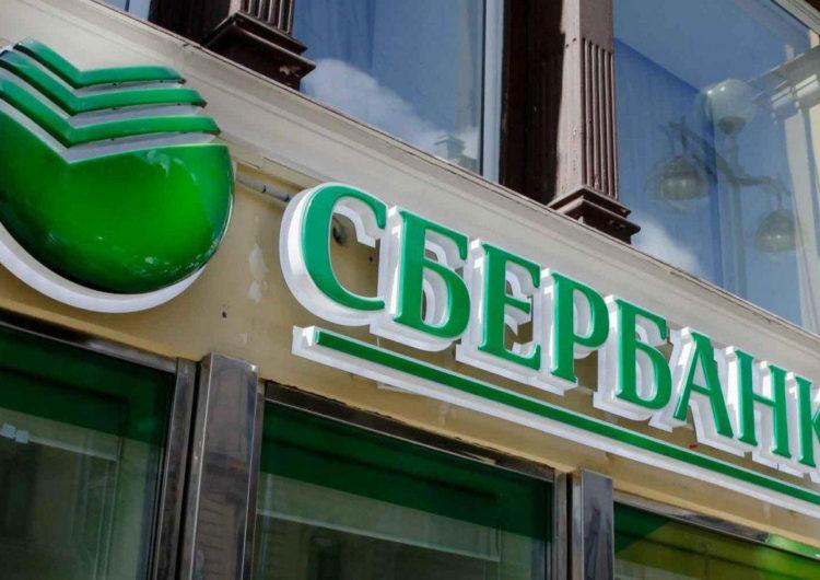 Правительство Москвы совместно со Сбербанком предложили отсрочку платежей по кредитам для бизнеса