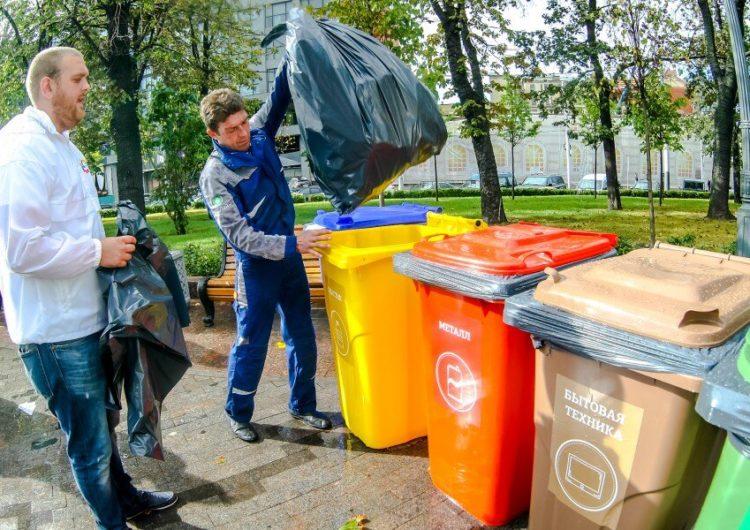Для москвичей выпустили игру, посвящённую раздельному сбору мусора