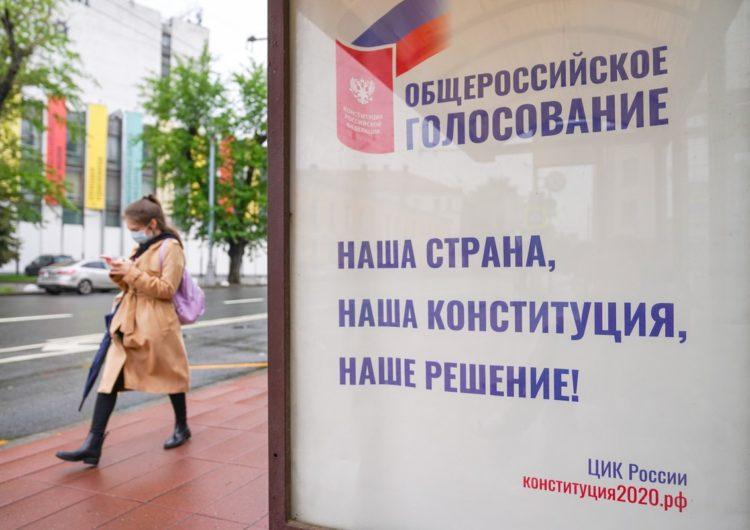 Собянин заявил об актуальности электронного голосования по Конституции для жителей столицы