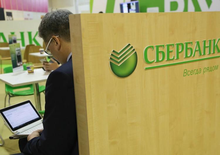 Московский бизнес получил от Сбербанка кредиты под 2% на сумму более 1,7 млрд рублей