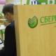 Московский бизнес получил от Сбербанка кредиты по 2% на сумму более 1,7 млрд рублей