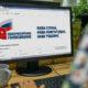 Благодаря развитию цифровых сервисов в Москве электронное голосование проходит успешно – Залюбовская