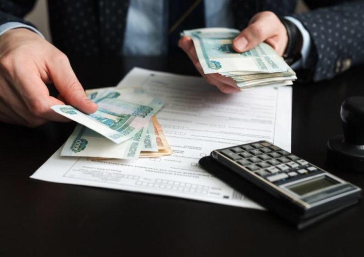 Столичным предпринимателям одобрили заявки на 15,5 млрд руб. по программе льготного кредитования