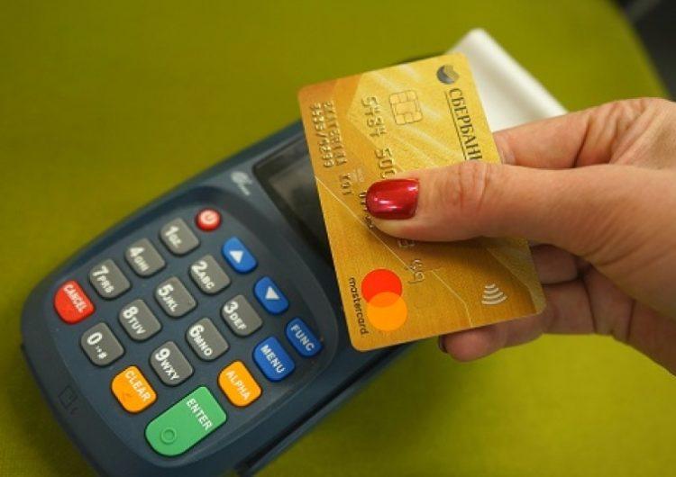 Услуги ЖКХ в Москве можно будет оплатить бесконтактно картой в ГБУ «Жилищник»