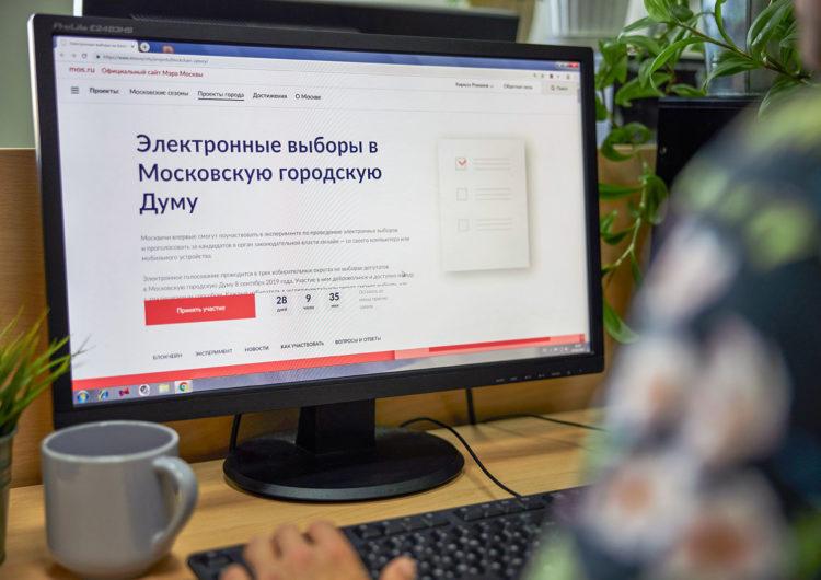 В Москве на выборах муниципальных депутатов пройдёт дистанционное электронное голосование