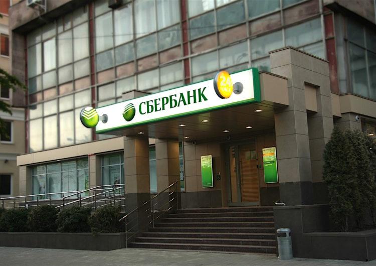 Столичному оператору связи Сбербанк снизил ставку по кредиту на сумму 100 млн руб.