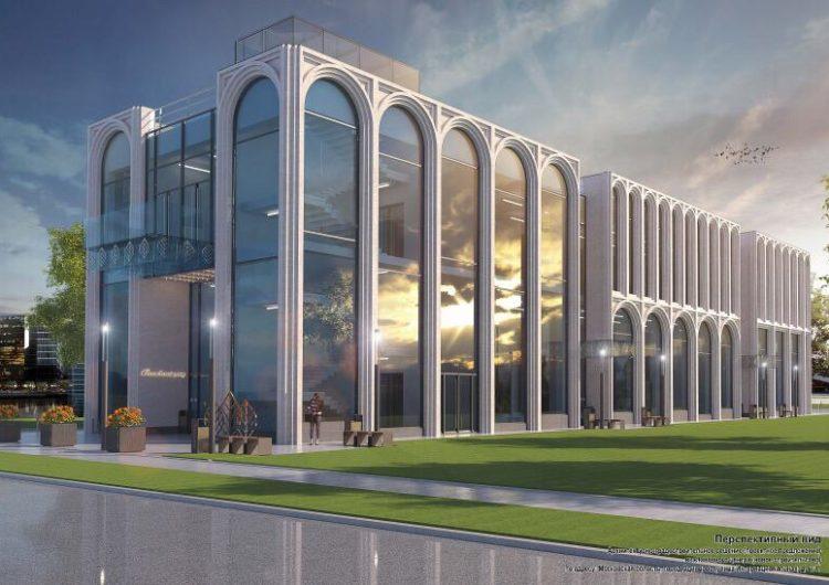 В Одинцово построят современный выставочный центр площадью 1,5 тыс. кв. м